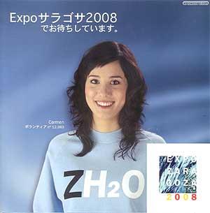Expo en Japón