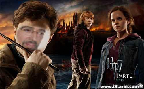 Suplantación de Harry Potter