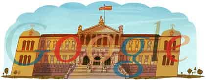 300 Aniversario de la apertura de la Biblioteca Nacional de España al público.