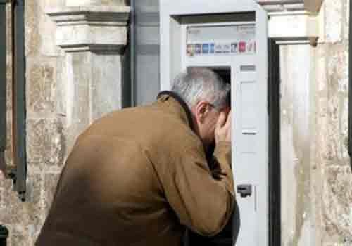 Muro de los lamentos en Grecia, Italia, España...
