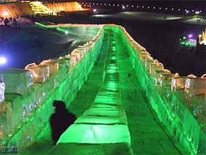 La muralla China en hielo