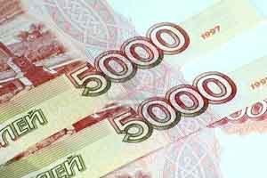 Billetes de 5.000 rublos