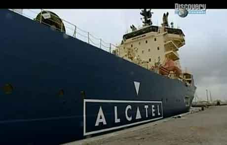 Barco cablero