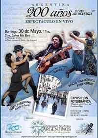 Cartel del Bicentenario de Argentina en Zaragoza