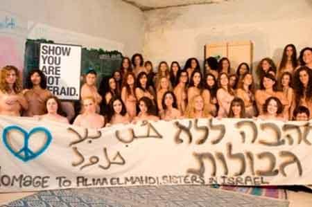 Decenas de mujeres israelíes en solidaridad con la bloguera egipcia.   Anat Cohen