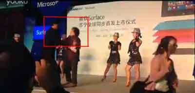 Presentación de Windows 8 en Pekin