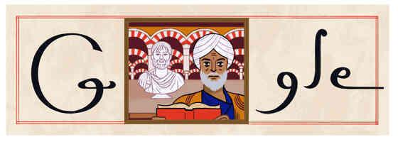 Ibn Rusd Averroes